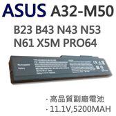 ASUS 華碩 A32-M50 6芯 日系電芯 電池 M50 M50Q M50S M50Sa M50Sr M50Sv M50V M50Vc M50Vm M50Vn M51 M51E M51Kr M51Se M51Sn