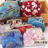 3個裝 手工布藝口金diy材料包日式和風燙金禮物【時尚大衣櫥】