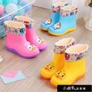 時尚兒童雨靴保暖加棉防滑水鞋寶寶兒童雨鞋男女可愛卡通1~8【快速出貨】
