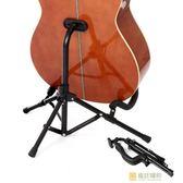 一件85折-可折疊立式民謠木吉他架子琴架電吉他貝斯小提琴支架吉它座架琴托