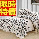 雙人床包組含枕頭套+棉被套+床罩-純棉加厚磨毛四件套寢具組11色65i47[時尚巴黎]