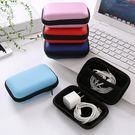 【TT】旅行大容量手機充電器資料線收納包防壓移動電源耳機包數碼整理包