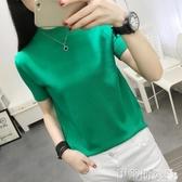小高領T恤短袖女2020春秋新款冰絲中袖針織衫內搭綠色t恤寬鬆薄款打底衫潮 伊蒂斯