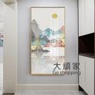 壁畫 入門玄關裝飾畫豎版走廊過道壁畫新中式客廳入戶玄幻招財風水掛畫T