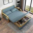 折疊沙發床 輕奢折疊沙發床兩用可折疊雙人客廳多功能單人小戶型款經濟型