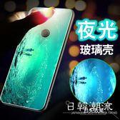 小米6手機殼夜光玻璃小米8全包防摔max3硅膠保護套5潮牌個性創意