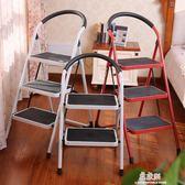 奧鵬兩二三步家用折疊小梯子梯椅兩用梯凳加厚室內多功能人字爬梯igo      易家樂