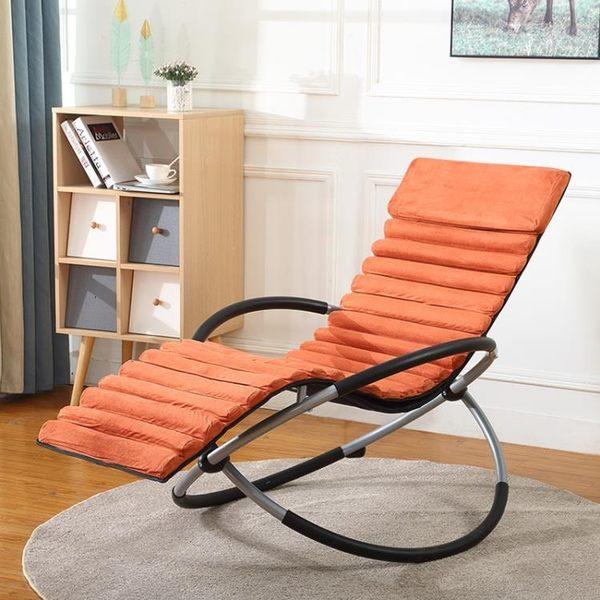 七澤陽台搖搖椅躺椅時尚折疊家用椅懶人休閒沙發椅輕便午睡午休椅 MKS免運