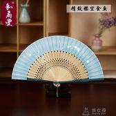 折扇 和風日式小巧女扇 扇子迷你兒童扇卡通淑女扇子19CM     俏女孩