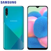 SAMSUNG三星 Galaxy A30s 智慧型手機-綠【愛買】