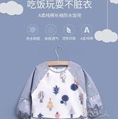 寶寶罩衣圍兜衣兒童護衣長袖圍裙吃飯防水防臟男童嬰兒 【快速出貨】