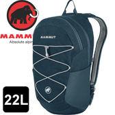 【MAMMUT 長毛象 Xeron Flip 22L 休閒電腦背包〈黯寒青〉】2510-02702/休閒背包/電腦背包/背包★滿額送