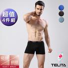 男內褲【TELITA】吸溼涼爽運動平口褲 四角褲(超值4件組)