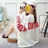 薄款寬鬆慵懶風衛衣女正韓學生長袖春秋季外套優樂居生活館