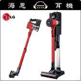 【海恩數位】LG CordZero™ A9無線吸塵器 (時尚紅) A9BEDDING