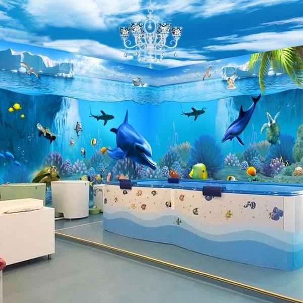 定制3D海底世界牆紙兒童房壁畫水族館嬰兒游泳館海洋風格主題壁紙ATF 艾瑞斯居家生活