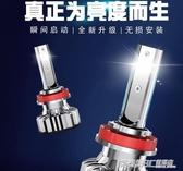 汽車led大燈h7h1h4遠近一體強光9005H11改裝55W9012車燈超亮燈泡ATF  英賽爾