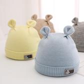 嬰兒胎帽0-3-6-12個月春秋男女寶寶新生兒嬰幼毛線針織帽子秋冬季