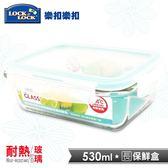 【樂扣樂扣】蒂芬妮藍耐熱玻璃保鮮盒/長方形530ML