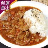 五星御廚養身宴 任-韓式銅盤燒肉1份【免運直出】