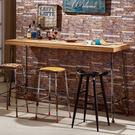 【森可家居】伍德6.6尺鋼筋吧台桌(不含椅) 7JF475-1 LOFT美式復古工業風 高吧檯餐桌