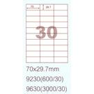 阿波羅 9230 A4 雷射噴墨影印自黏標籤貼紙 30格 70x29.7mm 20大張入
