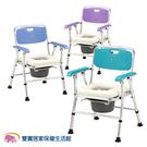 均佳 日式鋁合金收合便器椅 馬桶椅 便盆...