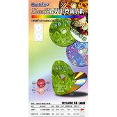 ◆免運費◆寶瑪 印碟通 LS301T 光碟圓標貼紙(白色) / 一般噴墨(內徑22mm) 一組1包