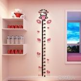 身高贴 卡通身高貼紙亞克力3d立體墻貼畫寶寶量身高臥室兒童房玄關裝飾品 布衣潮人YJT