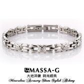 Refine 優雅 頂級白鋼健康手環  MASSA-G DECO系列