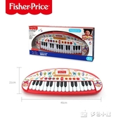 兒童電子琴費雪兒童電子琴玩具多功能寶寶小孩初學可彈奏鋼琴益智早教男 多色小屋YXS