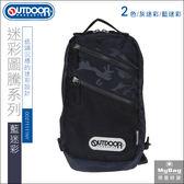 OUTDOOR 單肩包 迷彩圖騰  藍迷彩  休閒側背包 OD271111NY  得意時袋