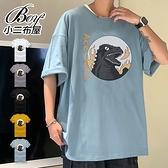 短T恤 韓版卡通恐龍印花大尺碼五分袖短袖上衣【NLSC-T835】