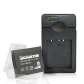 Dr.battery 電池王 for Canon NB-11L / NB11L 鋰電池+Kamera佳美能專用充電器