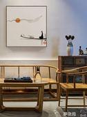 新中式客廳裝飾畫沙發背景墻面水墨禪意玄關掛畫餐廳茶室壁畫夢依港igo