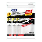 刷樂超細滑潔舌牙線棒50支*3包 ◆86小舖 ◆ 無塑化劑/螢光劑