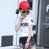 童裝女童短袖t恤寶寶夏裝兒童半袖體恤中大童打底衫女孩夏季上衣 道禾生活館