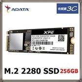 ADATA 威剛 XPG SX8200Pro 256G M.2 2280 PCIe SSD固態硬碟