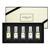 Jo Malone 限量5件組香水禮盒9mlx5 ★Vivo薇朵