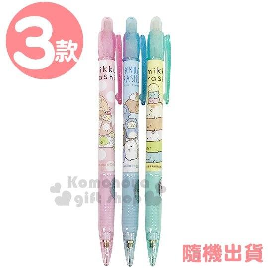 〔小禮堂〕角落生物 自動鉛筆《3款隨機.藍/綠/粉》自動筆.學童文具 4714551-87676