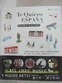 【書寶二手書T5/旅遊_BFO】Te Quiero Espana散步西班牙私設計小旅行