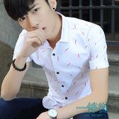 夏季短袖襯衫男士韓版修身帥氣襯衣青少年潮流休閒商務男生【一條街】