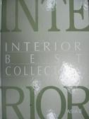 【書寶二手書T8/設計_ZAI】INTERIOR BEST COLLECTION 3:OFFICE