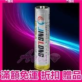 情趣用品-優惠商品 JING LONG 四號電池 AAA 單入