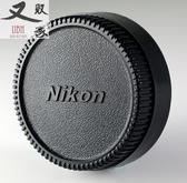 又敗家Nikon鏡頭後蓋Nikon副廠鏡頭後蓋相容NIKON原廠鏡頭後蓋LF-1後蓋LF-4後蓋NIKON後蓋背蓋F鏡頭後蓋