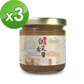 【樸優樂活】石磨白芝麻醬-原味(180g/罐)x3罐組
