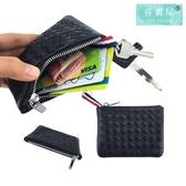 【喜番屋】真皮羊皮編織包0.5cm皮夾皮包零錢包小錢包鑰匙圈卡片夾卡片包女夾【KN73】