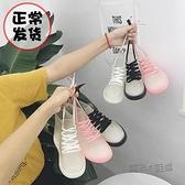 韓版學生時尚百搭透明短筒雨鞋女戶外防滑果凍膠鞋系帶雨靴水鞋潮 喜迎新春