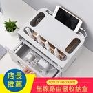 無線路由器收納盒機頂盒置物架WIFI整理...