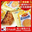 韓國 Enaak 小雞點心麵 (30包入...